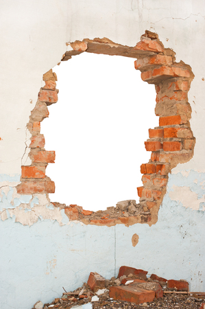 Hole brick wall Stock Photo