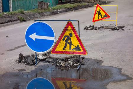 Road works sign. Warning sign Banque d'images