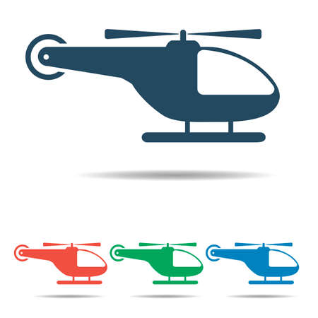 Helicopter icon - simple flat design, vector Illustration