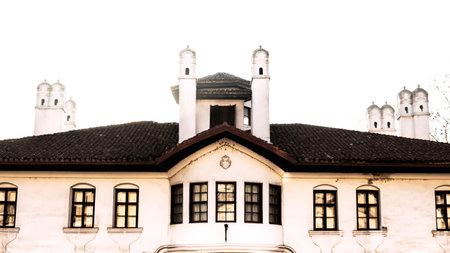 residence: Princess Ljubicas Residence Editorial