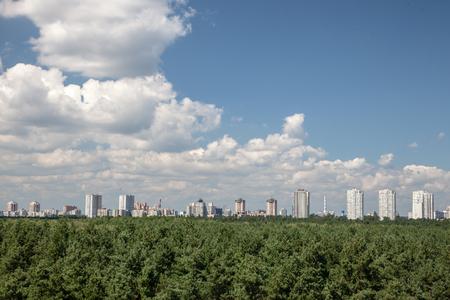 Cityline of Kyiv, Ukraine