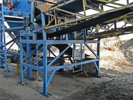 Rumble, Mesh Separator, Hopper, Belt Conveyors as Part of the Processing Line of the Beneficiation Metallurgical Complex. Perhaps The Use in Design Work of Engineers and Students