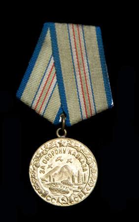 Soviet Medal  Editorial