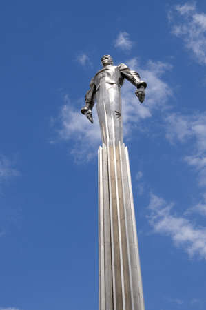 spaceflight: Russia, Moscow, Gagarin square, a memorial to Yurij Gagarin - the first astronaut