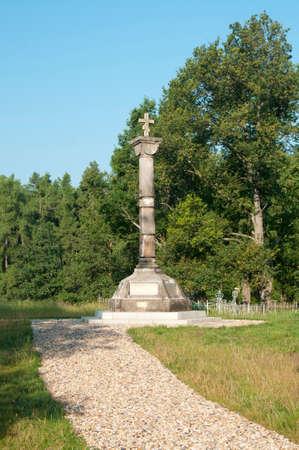 decreased: Borodino battle memorial near the former Utitsa village Editorial