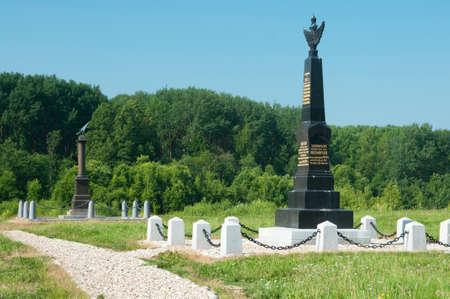decreased: Borodino battle memorial on the field of the battle