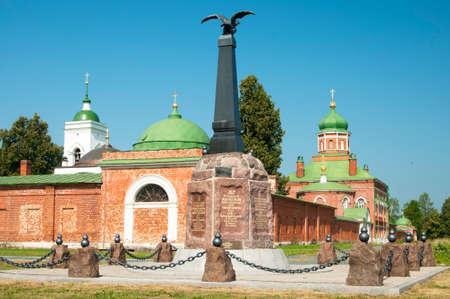 decreased: SPASO-BORODINSKY (Saver in Borodino)  convent near the place of Borodino battle