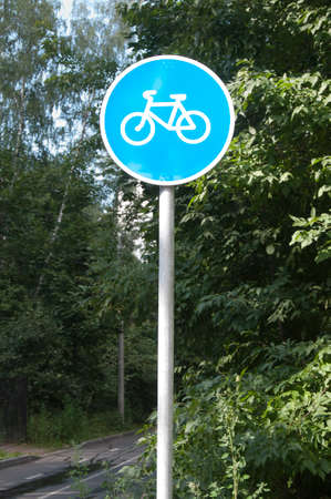 bicycle lane: Road sign marking bicycle lane in Sokolniki  park, Moscow, Russia Stock Photo
