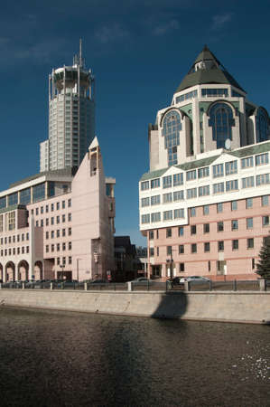 Swissotel Krasnye Holmy Moscow complex on Vodootvodny Canal