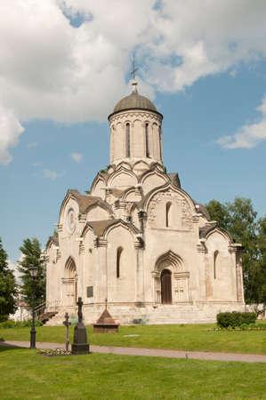 saviour: Andronikov Monastery of the Saviour Saviour Cathedral Stock Photo