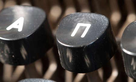 tapper: Antique manual typewriter fragment, closeup shot