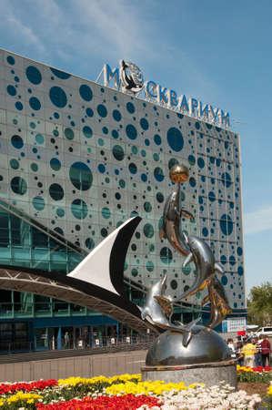 entertainment center: MOSCOW, RUSSIA, MAY 13. 2016: - VDNKh Moskvarium pavillion,  - the biggest in Europe sea aquarium and entertainment center Editorial