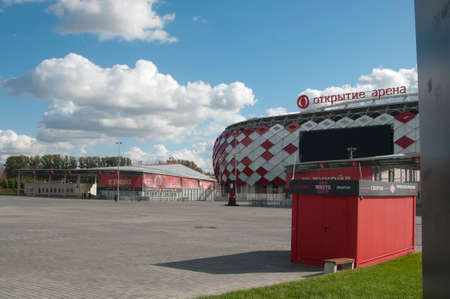 bid: MOSCOW, RUSSIA, OCTOBER 01. 2016: - Otkrytiye Arena, Spartak football club stadium included in the Russias bid for the 2018 FIFA World Cup and 2017 FIFA Confederations Cup.