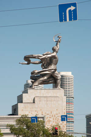 vi: Moscow, Russia - May 14, 2016: Worker and collective farmer monument by VI Muchina after the reconstruction
