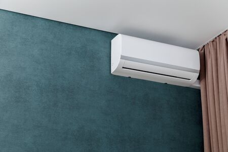 Air conditioner on wall, shallow dept of field