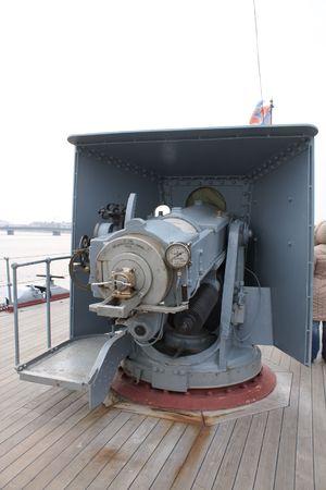 Cruiser Aurora. Russian historic warship. In St-Petersburg, Russia. photo