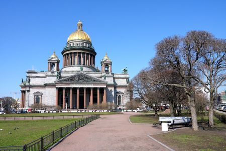 tripping: The dome of Isakievskij Cathedral, St. Petersburg. Russia.