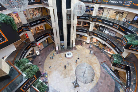 afimall: Shopping center AfiMall City, August 13, 2015 in Moscow, Russia Editorial