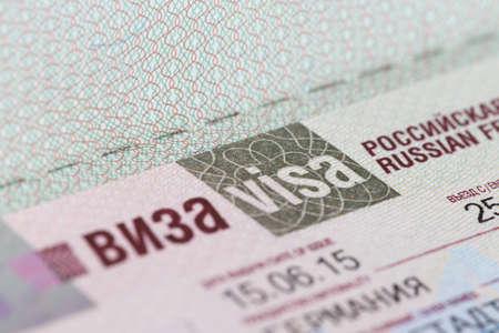 러시아 연방 비자와 함께하는 독일 여권 스톡 콘텐츠