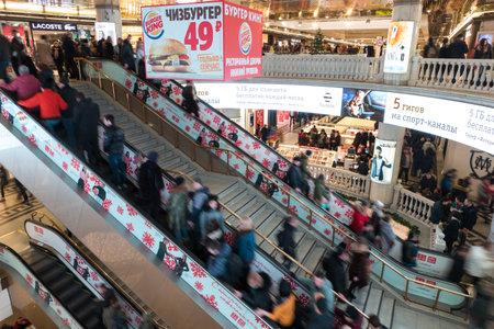쇼핑 센터 몰 Okhotny ryad, 2018 년 1 월 7 일 모스크바, 러시아