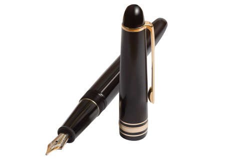 Illustration of an old fountain pen on white background.