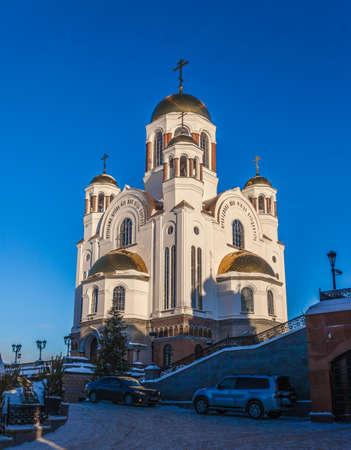 Orthodox Church against the blue sky
