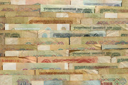 Old Russian wealth financial backdrop. Rubles earning pattern. Soviet money banknotes texture. Cash filling background.