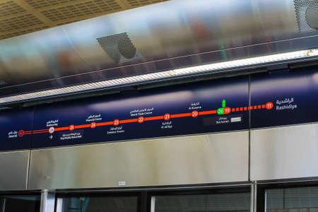 bur dubai: Dubai Red Line metro route from inside the Bur Juman metro station Editorial