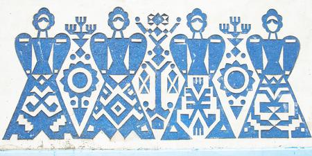 folk art: geometric ornament vintage folk art Stock Photo