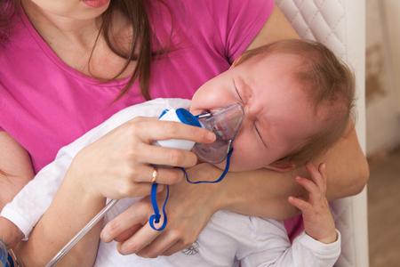 inhalation: inhalation to a child under one year