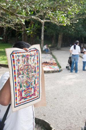 Archeologische zone van Palenque