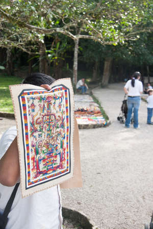 Palenque의 고고학 지역 에디토리얼
