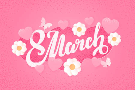 International Womens day greeting card. 8 march lettering with decor of chamomiles, hearts and butterflies. Flat illustration with grain texture effect. Applicable for web banner, cards, invitation. Иллюстрация
