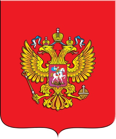 russia: Coat of Arms of the Russian Federation