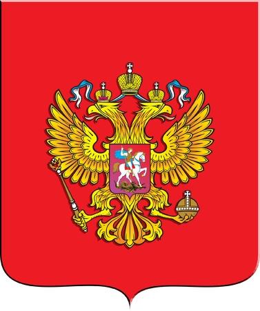 simbol: Stemma della Federazione russa