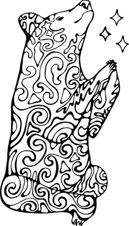 Illustration of riding in a prayer pose. Namaste.