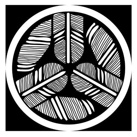 Ornamental round feathers mandala. tatoo design Illustration