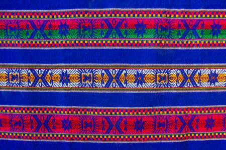 ecuadorian: Blue national pattern of bolivian indigenous peoples