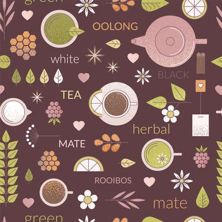 ライン、黒ウーロン茶、緑と白の茶のようなお茶の種類とシームレスなパターン。暗い茶色の背景、カップ ティーポットと茶道の他の成分  イラスト・ベクター素材
