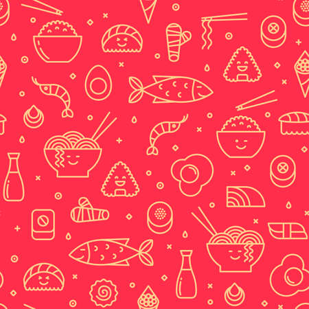 Fun vector seamless pattern. Icons of Japanese food. Illustration