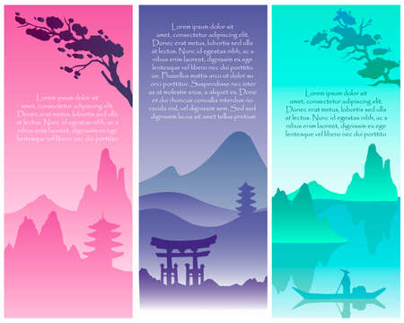 Vector Asian collection of postcards with traditional oriental landscape. Stock Japanese views with hills, mountains, rocks, boat, pagoda, tori and pine branches in fog. For advertisements, flyers