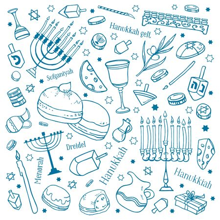Hanukkah celebration traditional objects and food. Hand drawn outline vector sketch illustration set isolated on white background. Menorah, dreidel, donut, oil, coins