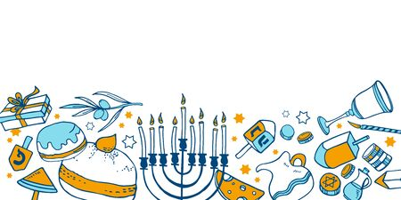 Composition with traditional Hanukkah objects on the bottom of the page. Hand drawn outline vector sketch illustration. Color on white background