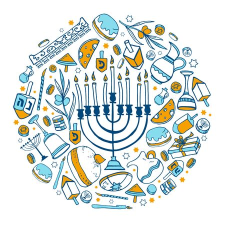 Round composition with Hanukkah objects and food. Hand drawn outline vector sketch illustration. Color on white background