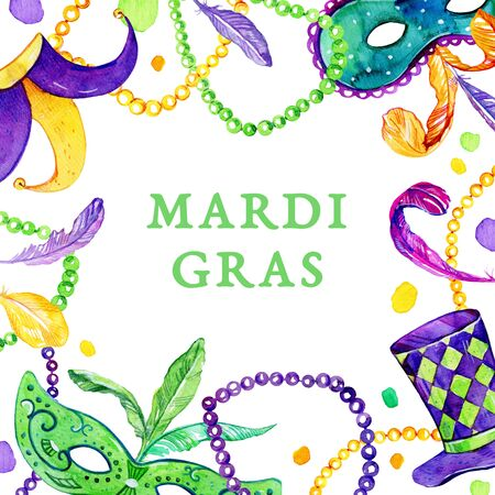 Mardi Gras rectangular frame design template. Hand drawn watercolor illustration with masks, beads, hats and feathers