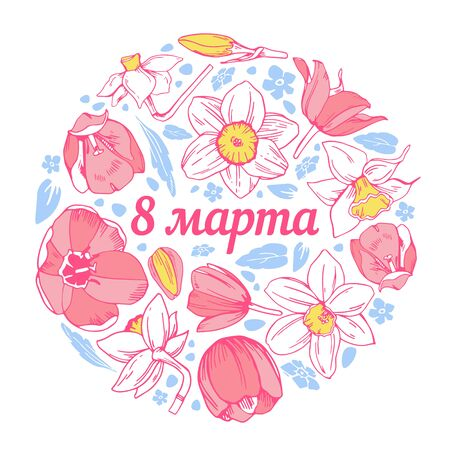 International womens day round composition design template. Title in Russian 8 march. Hand drawn outline vector sketch illustration of tulips and narcissuses on white background