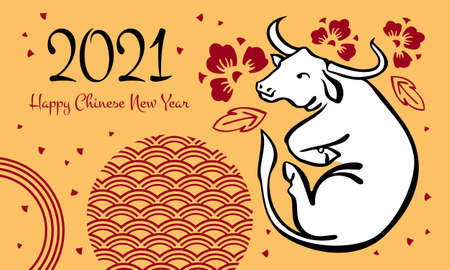 The Year of the Ox. Chinese New Year 2021 design template. Vector hand drawn ink sketch illustration with cow and decorations on yellow background
