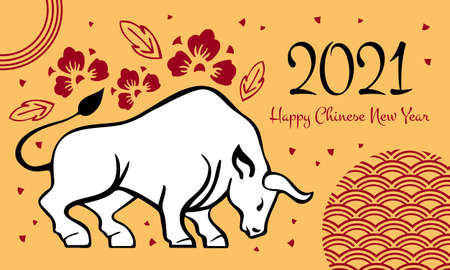 The Year of the Ox. Chinese New Year 2021 design template with wishing. Vector hand drawn ink sketch illustration with standing buffalo and decorations on yellow background