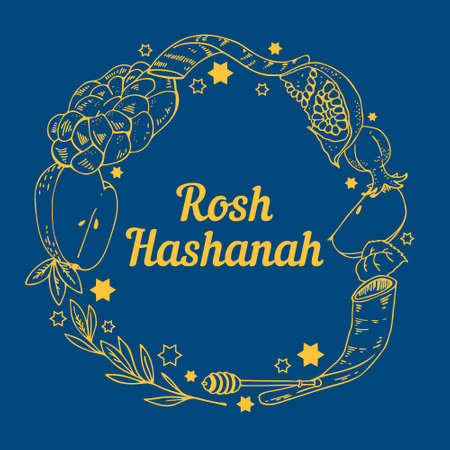Jewish new year Rosh Hashanah round frame with traditional objects. Title in Hebrew Head of the year. Hand drawn vector sketch illustration