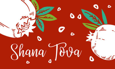 Jewish new year Rosh Hashanah composition with pomegranates and title in Hebrew Have a good year. Hand drawn vector illustration